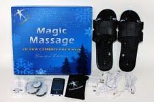 Magic Massage Combo